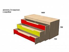 Кровать 3-х ярусная с коробом